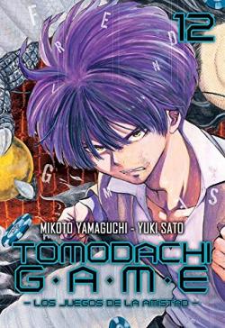TOMODACHI GAME 12