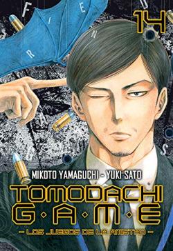 TOMODACHI GAME 14
