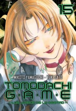TOMODACHI GAME N 15