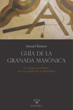 Guía de la Granada masónica