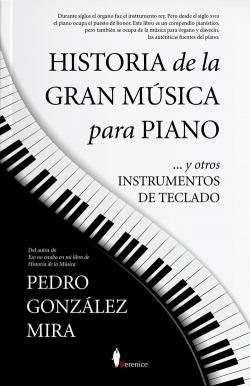 Historia de la gran música para piano