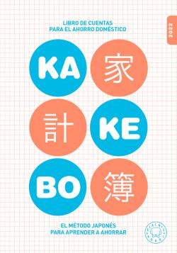 Kakebo Blackie Books 2022