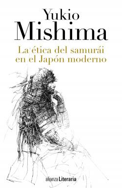 La etica del samurái en el japón moderno