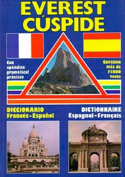 Diccionario Cúspide Francés-Español, dictionnaire Espagnol-Français