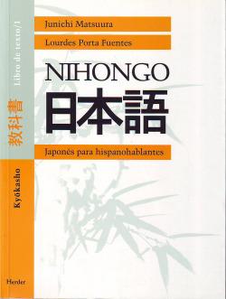 Nihongo 1 libro Kyouskasyo