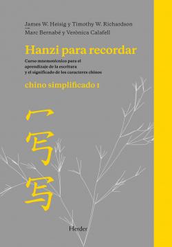 HANZI PARA RECORDAR.(CHINO SIMPLIFICADO 1)