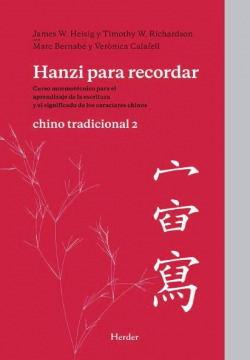 Hanzi para recordar: chino tradicional 2