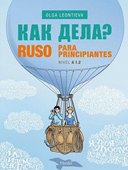 RUSO PARA PRINCIPIANTES A1.2