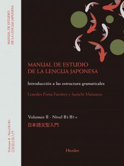MANUAL DE ESTUDIO DE LA LENGUA JAPONESA II. B1;B2