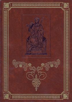 La época de plenitud. Hasta la muerte de Felipe II (1517-1598). (Tomo VI)