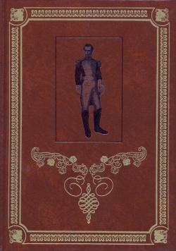 Emancipación y nacionalidades americanas. (Tomo XIII)