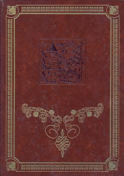 América en el siglo XVIII. La Ilustración en América. (Tomo XI-2)