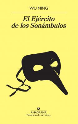 EL EJÈRCITO DE LOS SONÁMBULOS