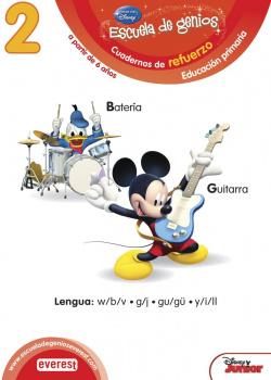 Lengua:w/b/v*g/i*gu/gü*y/i/ll