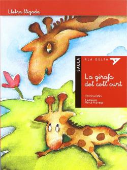 La girafa del coll curt - Lletra lligada