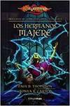 LOS HERMANOS MAJERE
