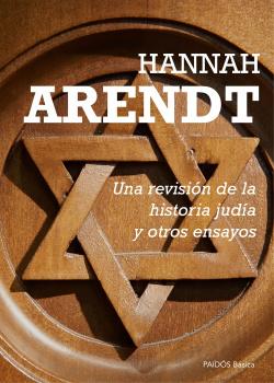 Una revisión de la historia judia y otros ensayos