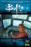 Buffy Cazavampiros, 5 Cazadores Y Presas