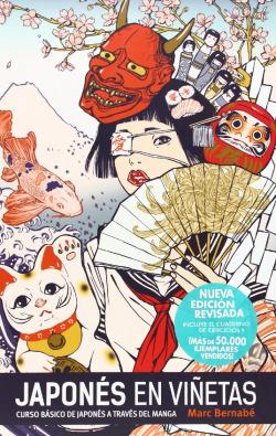 Japonés en viñetas