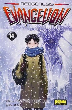 Evangelion, 14 -Bol-