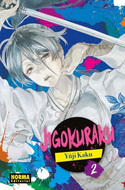 JIGOKURAKU 02