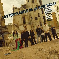 LOS TRIPULANTES DE LA NAVE BRUJA - Sergio Ramos
