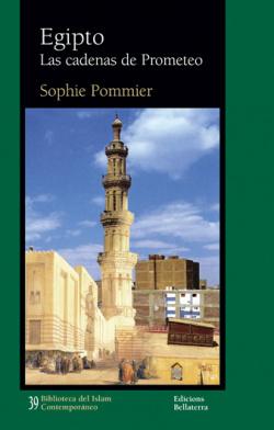 EGIPTO - Sophie Pommier [39]