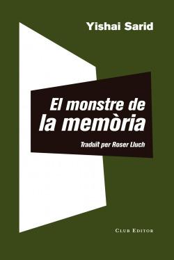 El monstre de la memòria