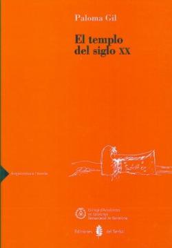 EL TEMPLO DEL SIGLO XX