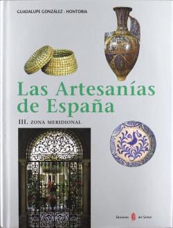 LAS ARTESANIAS DE ESPAÑA, 3. ZONA MERIDIONAL