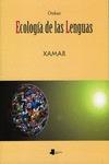 OREKAN ECOLOGIA DE LAS LENGUAS