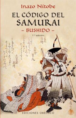 Codigo del samurai,el -bushido-