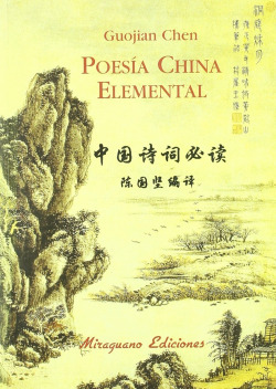 Poesía elemental china