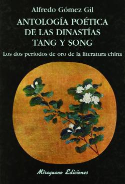 Antologia poetica de las dinastias Tang y Song