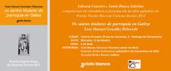 (g).santos titulares de parroquia en galiza.(estudios inv.)