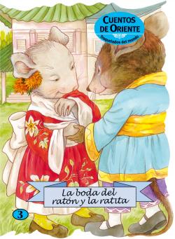 La boda del ratón y la ratita
