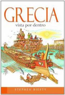 Grecia vista por dentro