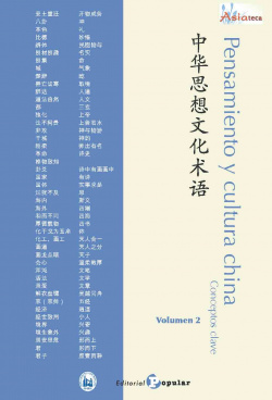 PENSAMIENTO Y CULTURA CHINA. VOLUMEN 2