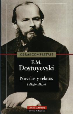 Novelas y relatos (1846-1849)