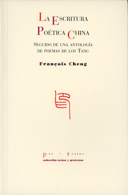 ESCRITURA POETICA CHINA PT-824