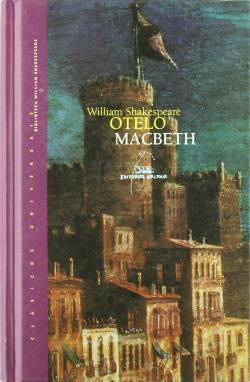 Otelo - Macbeth