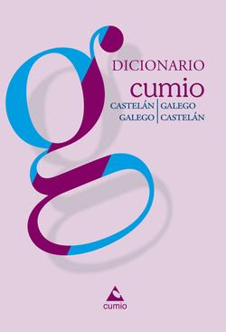 Dicionario Cumio Bilingüe
