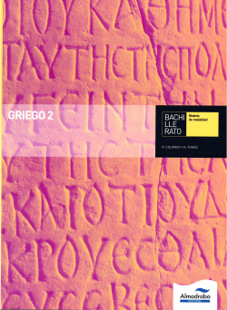 (09).GRIEGO 2º.BACHILLERATO (+CD)
