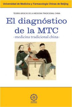 El diagnostico de la medicina tradicional china