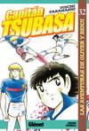Capitán Tsubasa,32
