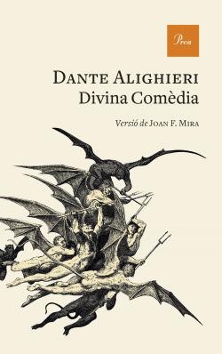 La divina comèdia