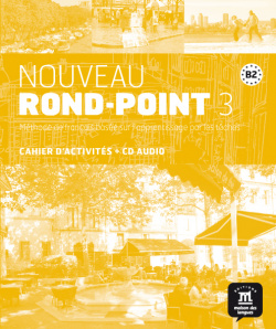 NOUVEAU ROND-POINT 3.(CAHIER+CD).(METHODE FRANCES)