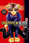 Gravitation Remix, 4