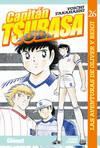 Capitán Tsubasa,26
