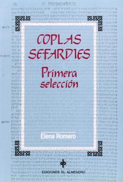 Coplas Sefardies. Primera Selección